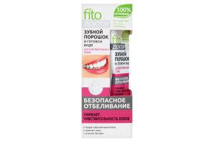 Fito Доктор зубний порошок Чутливі зуби 45мл