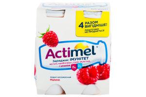 Продукт кисломолочный 1.5% Малина Actimel п/бут 4х100г
