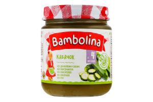 Пюре для дітей від 4мес Кабачок Bambolina с/б 100г