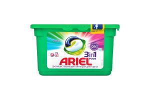 Средство моющее синтетическое жидкое в растворимых капсулах Color Ariel 12х27г