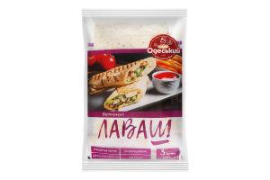 Лаваш листовой Армянский Одеський хлібозавод №4 м/у 3х100г