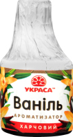 Ароматизатор харчовий Ваніль Украса с/б 5мл