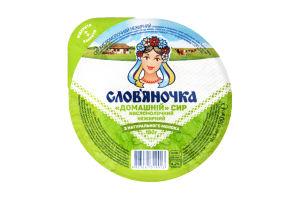 Сир кисломолочний нежирний Домашній Слов'яночка п/у 180г