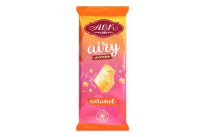 Шоколад пористий білий Caramel АВК м/у 80г