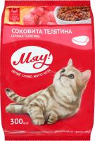 Корм сухий для дорослих котів Соковита телятина Мяу! м/у 300г