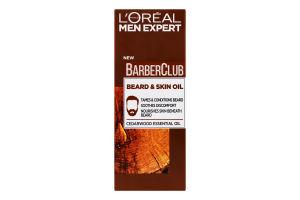 Олія для догляду за бородою та шкірою обличчя Barber Club Men Expert L'Oreal 30мл
