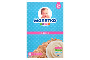 Малятко каша без молочна вівсяна 200 гр