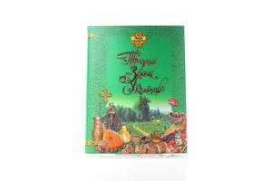 Книга Традиции и обычаи Украинцев Торсинг Плюс