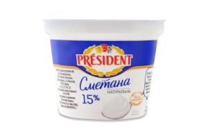 Сметана 15% President ст 180г