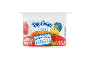 Йогурт 2% Малина Растішка cт 115г
