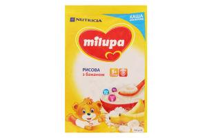Каша Milupa молочна рисова 5+ 210г
