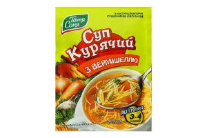 """Суп куриный с вермишелью """"Тетя Соня"""" 60г пакет"""