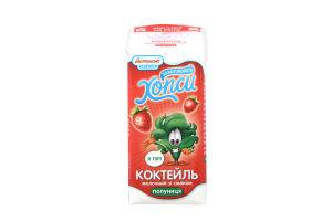 Коктейль молочний Хопси Полуниця 2,5% 200г