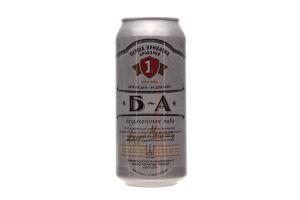 Пиво 0.44л 0.5% безалкогольное светлое ППБ Б-А ж/б
