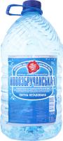 """Вода """"Новозбручанська-1"""" 6,0 л. не газ"""