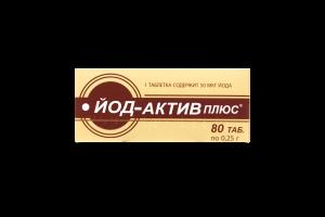 Йод-актив плюс таб. 0,25 г №80