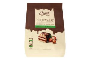 Вафли с лесным орехом в молочном шоколаде Сhoco wafers Світоч м/у 150г
