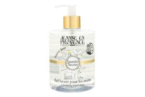 Гель для мытья рук Jasmin Secret Jeanne en Provence 500мл