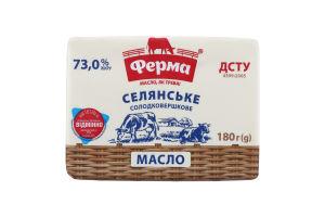 Масло 73% сладкосливочное Крестьянское Ферма м/у 180г