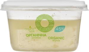 Брынза 45% органическая Organic Milk кг