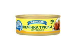 Печень трески натуральная Аквамарин ж/б 100г