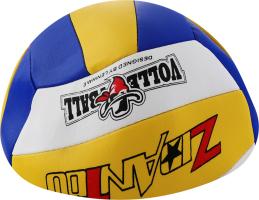 Мяч волейбольный Y-*1