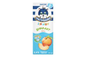 Бифидойогурт 2.4% для детей от 8мес Персик Бифилакт Простоквашино т/п 207г