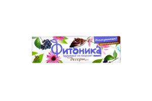 Шоколад десерт молочно-шоколадный Иммунитет Фитоника 30г