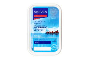 Оселедець в олії Norven п/у 300г