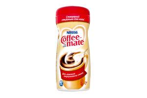 Осветлитель Coffee-mate для кофе Nestle 400г