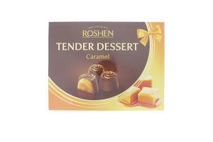 Цукерки Roshen Tender Dessert Caramel 121г х10