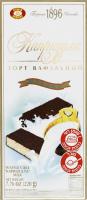 Торт вафельний Молоко Капризуля Бісквіт Шоколад к/у 220г