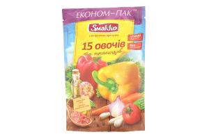 Приправа 15 овочів та прянощів Smakko д/п 160г