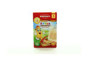 Крупа пшеничная для детей от 3лет в пакетиках Жменька к/у 5х50г