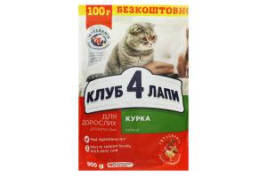 Корм сухой для взрослых кошек Курица Клуб 4 лапы м/у 900г