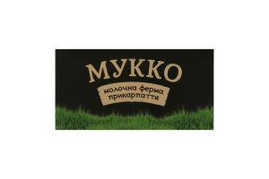 Сыр 40% мягкий с пряными травами Мукко к/у 250г