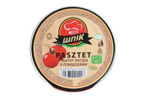 Паштет куриный с помидорами Экстра Шпік лоток 130г