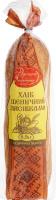 Хліб Пшеничний з висівками Одеська паляниця м/у 0.5кг