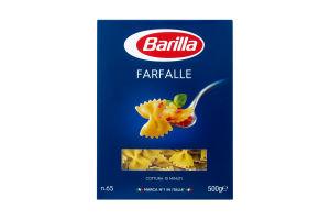 Макаронные изделия Farfalle №65 Barilla к/у 500г