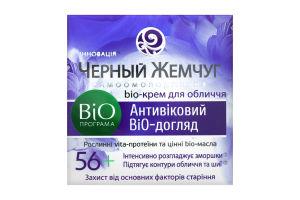 Крем для лица BiO программа 56+ Черный жемчуг 50мл