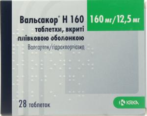 Вальсакор H-160 160мг №28 тб.