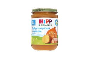 Пюре для детей от 4мес Тыква и картошка с индейкой Hipp с/б 190г