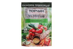 Приправа універсальна 10 овочів Торчин д/п 250г