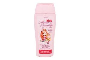Шампунь для волосся з бальзамом, що доглядає для дітей від 3років Модниця Чарівниця Кids Вітэкс 300мл