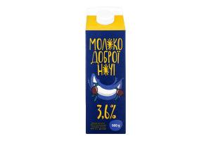 Молоко 3.6% коровье питьевое пастеризованное Молокія п/п 900г
