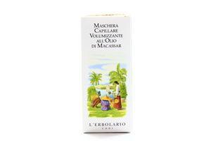 Маска L'Erbolario Lodi д/волосся з олією Макассар 125мл