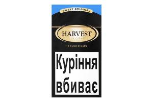 Сигары Sweet Original Club Harvest 10шт