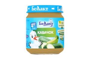 Пюре з кабачків для дитячого харчування 100г., Беллакт