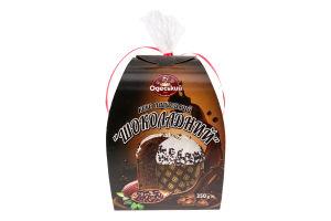 Кекс пасхальный Шоколадный Одеський хлібозавод №4 к/у 350г