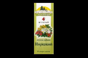 Фиточай с плодов, растений и трав Почечный Карпатская лечебница к/у 25х0.8г